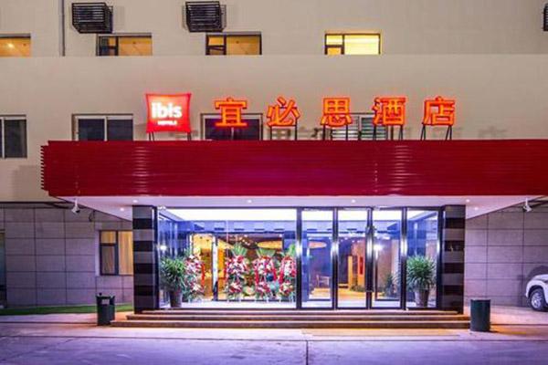 宜必思酒店加盟