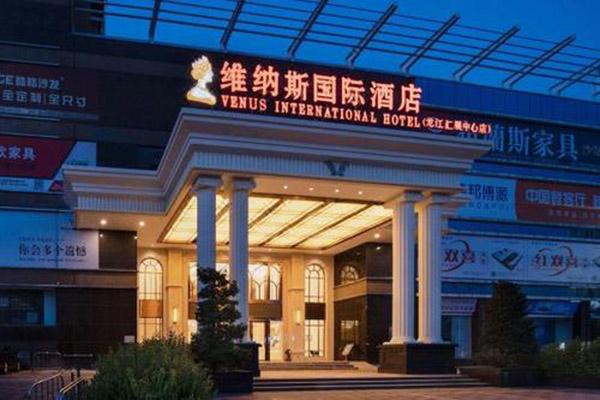 维纳斯国际酒店加盟