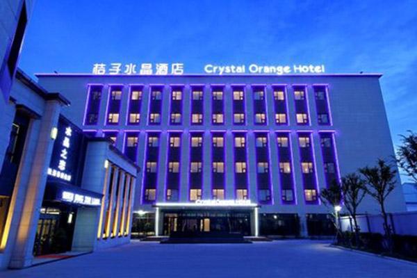 桔子水晶酒店加盟费大概多少钱