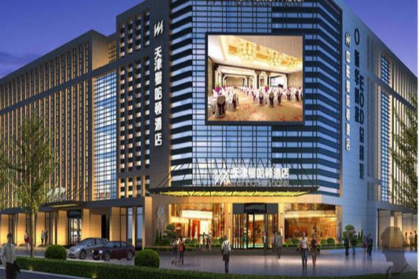 曼哈顿国际酒店加盟
