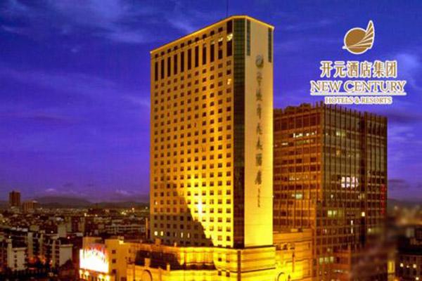 开元酒店加盟