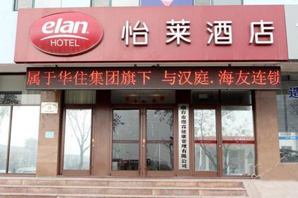 怡莱酒店加盟
