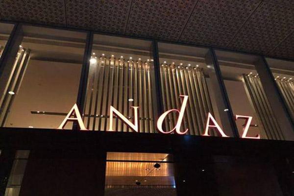 安达仕酒店加盟