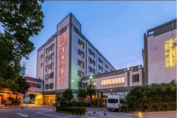 书香门第酒店加盟