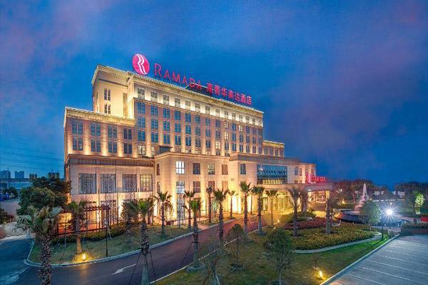 华美达酒店加盟